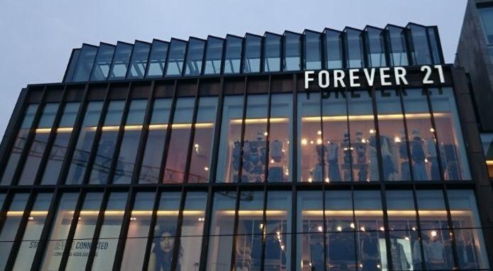 De Forever 21 flagshipstore in Amsterdam