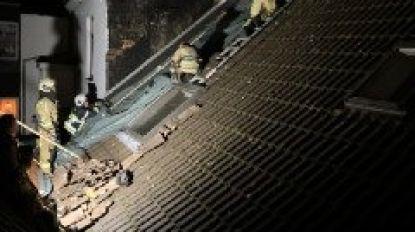 Brand verwoest dak van kantoorgebouw in Elsene