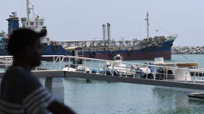 """VS willen militaire coalitie om """"vrijheid van scheepvaart"""" in Golfregio te garanderen"""