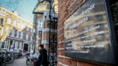KU Leuven krijgt inbrekers over de vloer: dieven slaan slag in vier universiteitsgebouwen
