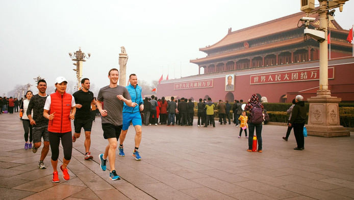 De smoglevels zijn momenteel vrij hoog in Peking.