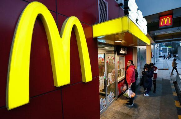 Een vestiging van McDonald's in Peking.