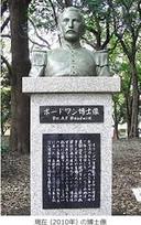 In  Nagasaki in Japan was legerarts dr. A.F. (Toon) Bauduin (1820-1985) zo beroemd dat er zelfs een standbeeld voor hem is opgericht