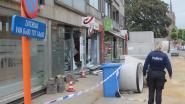 Criminaliteit in Limburg: plofkraken zijn terug, en nooit eerder zo veel drugsafval