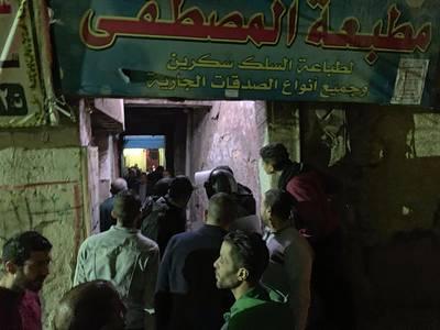 Doden door zelfmoordactie Caïro