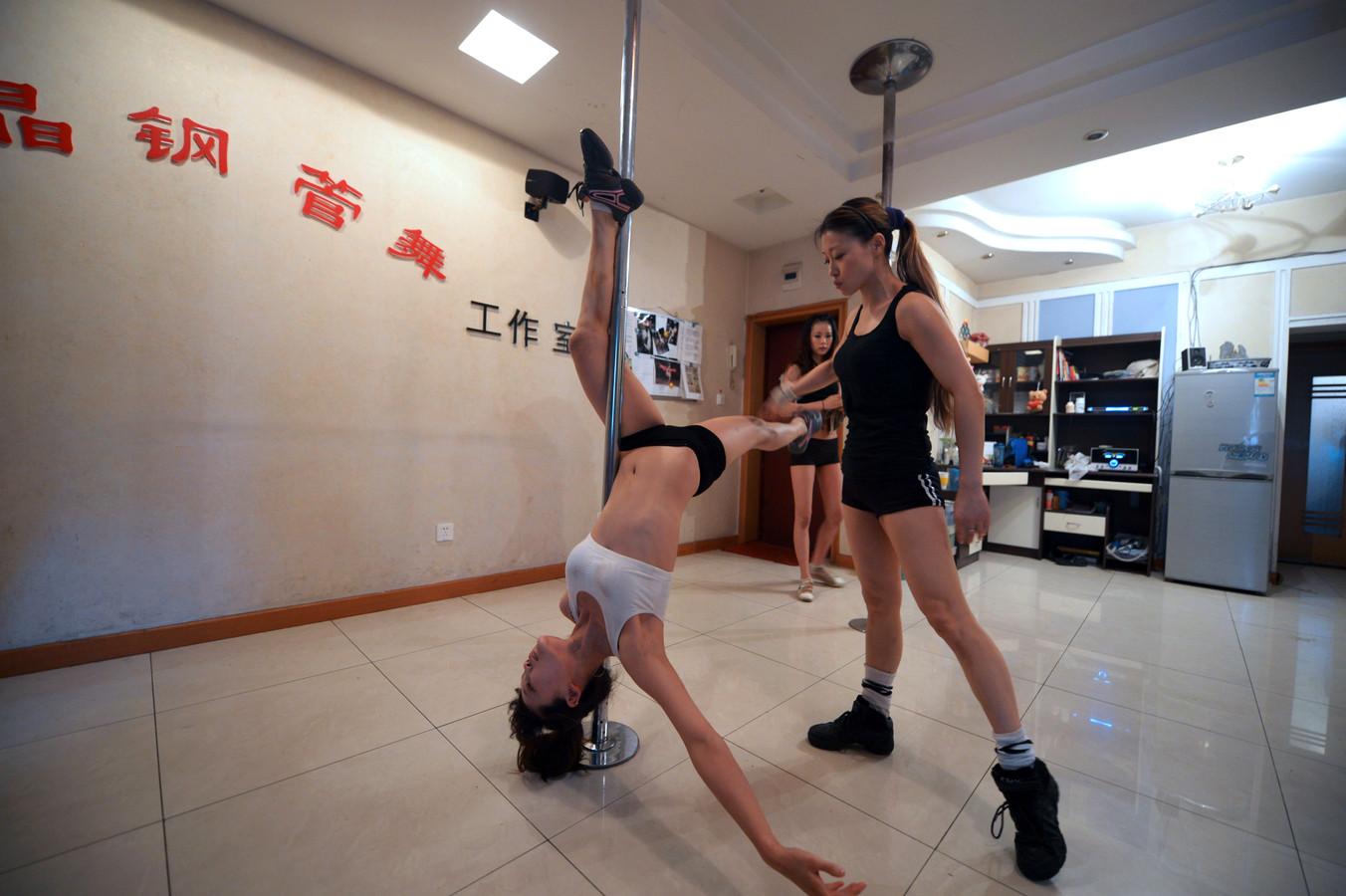 развлечения китаянок видео замерли