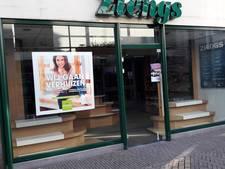 Ziengs donderdag open in Hamburgerstraat