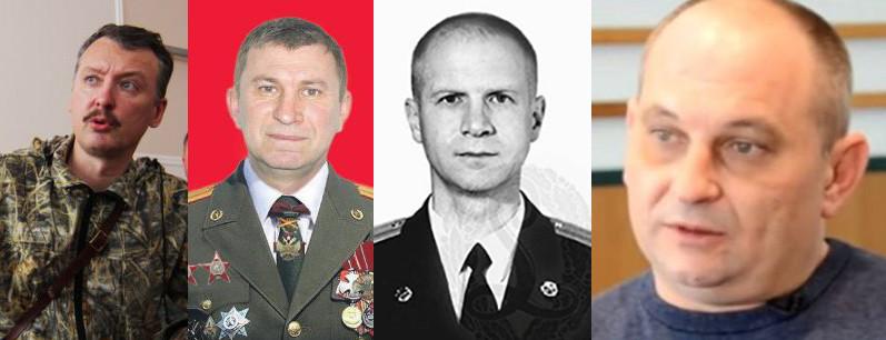 Het gaat om Igor Girkin, Sergei Doebinski, Oleg Poelatov en Leonid Kharchenko.