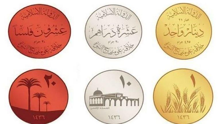 IS verspreidde vorig jaar al het ontwerp van de nieuwe munt.