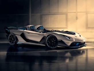 Dit is de meest exclusieve Lamborghini