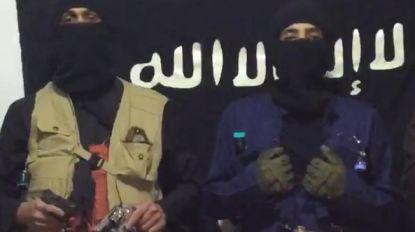 IS eist aanval op hoofdkwartier van veiligheidsdienst in Saoedi-Arabië op