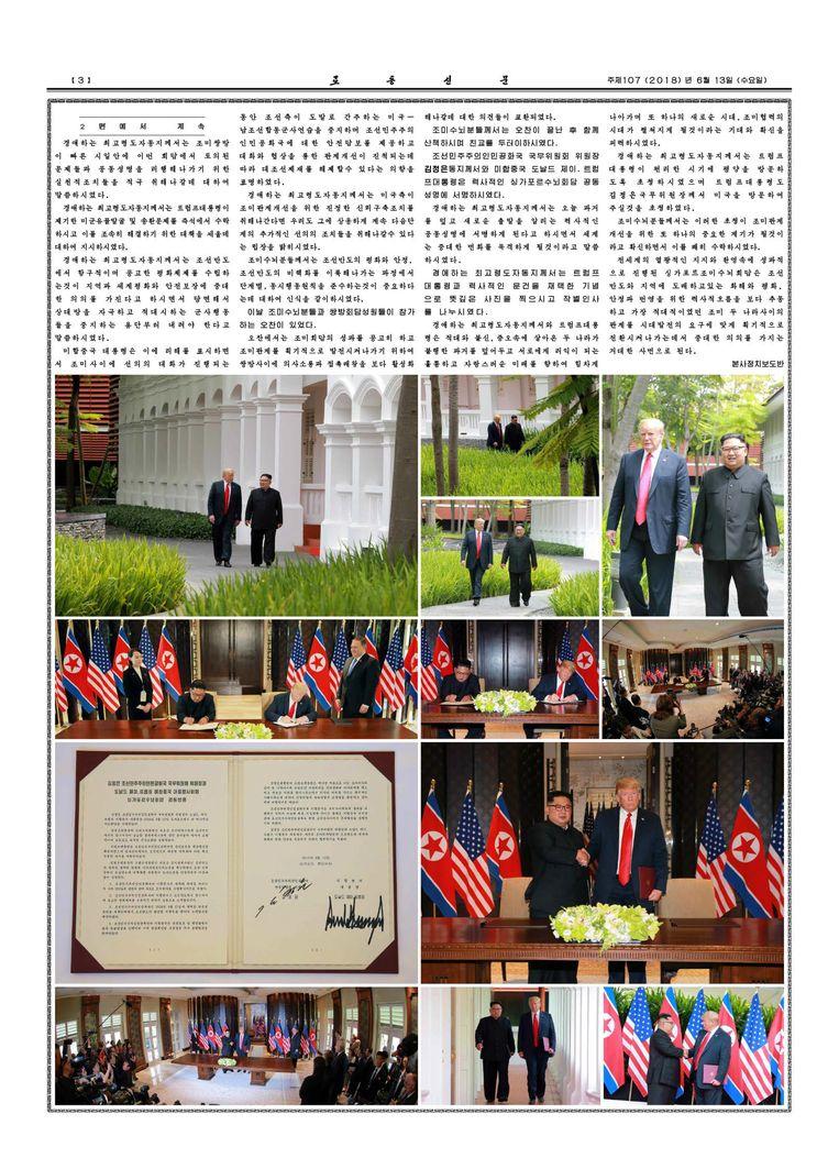 De Noord-Koreaanse krant Beeld