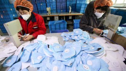 Meer dan 1,7 miljoen chirurgische maskers verdeeld