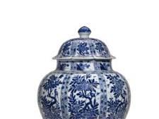 Gemeentemuseum koopt object uit bezit Nederlandse prinses