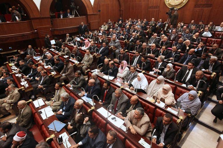 De Egyptische senaat Beeld epa