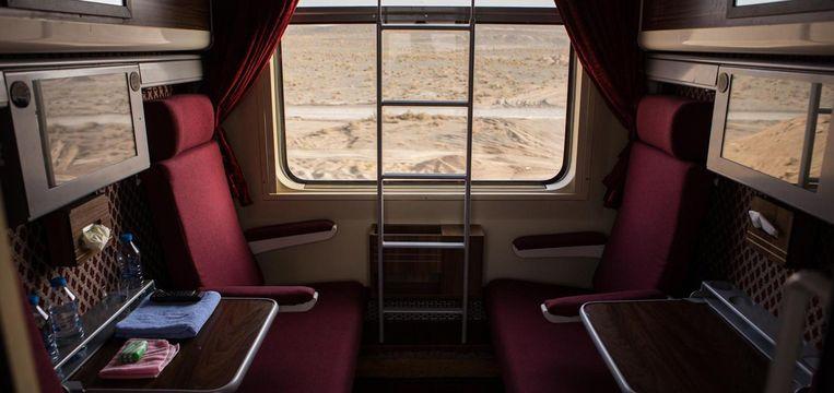 Met de trein naar Isfahan Beeld Cigdem Yuksel