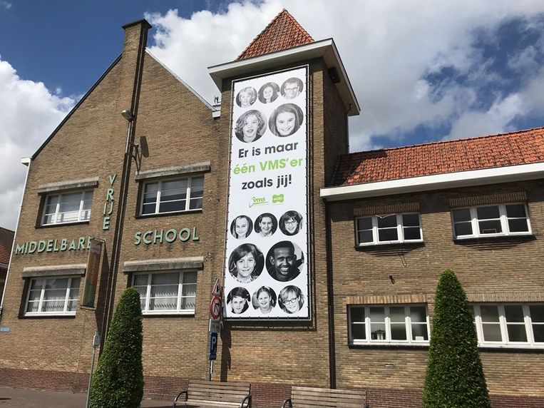 De Vrije Middelbare School (VMS) in Roeselare.