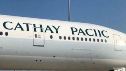 Oeps! Luchtvaartmaatschappij spelt eigen naam verkeerd op vliegtuig
