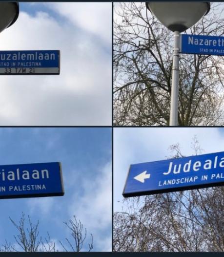 Bordjes 'Stad in Palestina' in wijk Vlokhoven in Eindhoven worden vervroegd vervangen