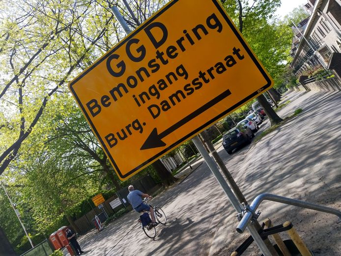 Teststraat in Tilburg