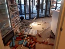 Veel schade na plofkraak in Spijkenisse: ook enorme ravage bij naastgelegen dierenkliniek