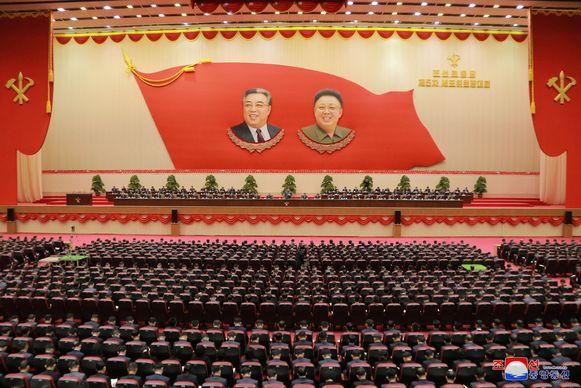 Congres van de Koreaanse Arbeiderspartij, de regerende partij in Noord-Korea, op 23 december 2017