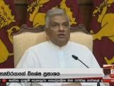 Premier Sri Lanka: 'We zullen strenge acties ondernemen'