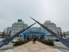 Gynaecoloog Amphia mag half jaar niet werken, ziekenhuis keurt seks met patiënte af
