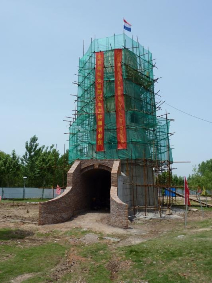 Nuenen in Nanjing, met watermolen, windmolen, boerderij en kerkje. De rechterfoto: windmolen in aanbouw. foto's Erik Bär/Tinker imagineers