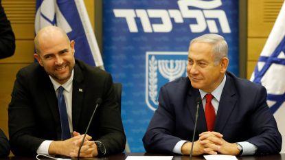 Israël krijgt eerste homoseksuele minister