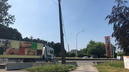 Straat afgesloten voor werkzaamheden, bewoners niet op de hoogte