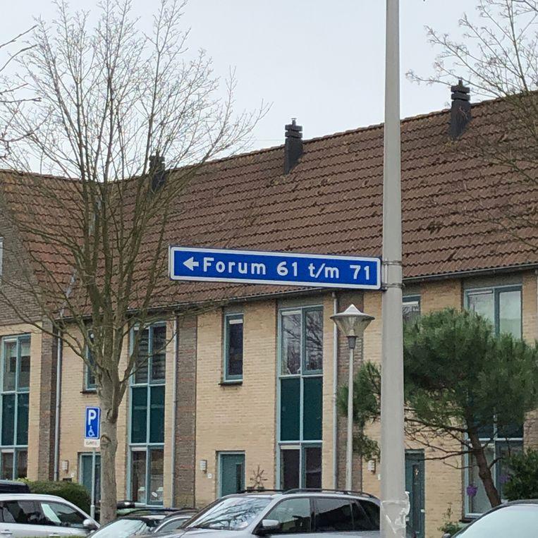 Forum, gewoon een straat. Beeld