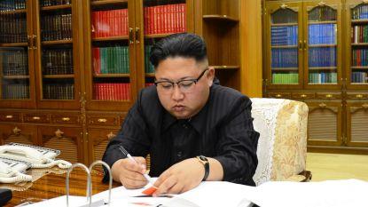 Wat we weten over Kim Jong-un (en wat we allemaal niet weten)
