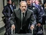 Sept jurés choisis au procès Weinstein