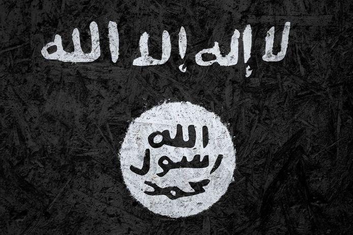 Le drapeau de l'État islamique