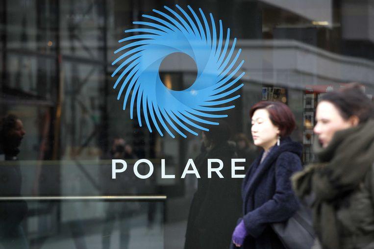 Een gesloten winkel van Polare in Rotterdam/ Beeld anp
