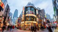 Japan wordt duurder voor toeristen dankzij 'sayonarataks'