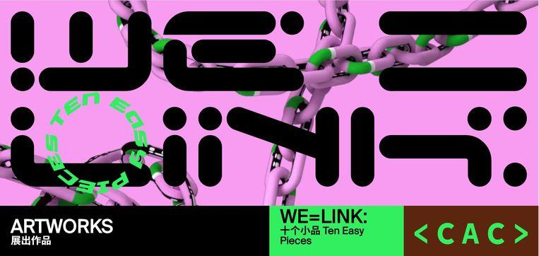 Openingsscherm van internetkunstexpositie We=Link: Ten Easy Pieces. Beeld We=Link: Ten Easy Pieces