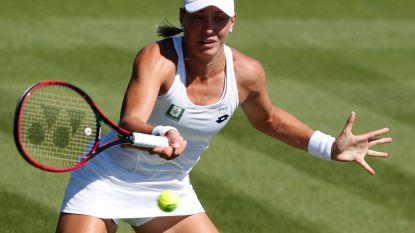 Yanina Wickmayer bereikt tweede ronde op Wimbledon
