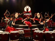 Japanse krachtpatsers op drums komen naar Parktheater in Eindhoven
