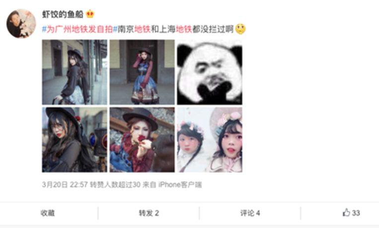 Bijdrage van xiaojiaodeyuchuan: de metro in Nanjing en Shanghai hebben mij nooit gestopt Beeld Weibo