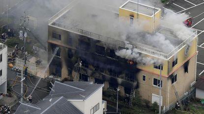 Al zeker 24 doden bij brand in Japanse animatiestudio: politie onderzoekt of er kwaad opzet in spel is