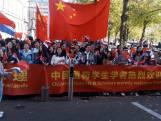 Chinese premier Li Keqiang op bezoek in Den Haag