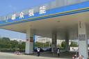 """De Nederlandse handelsdelegatie bezocht onder meer een waterstoftankstation dat 'aan de voorkant prachtig presenteert'. ,,Technisch kun je er nog wel wat op afdingen. Dan zijn wij toch echt verder,"""" zegt Theo Hendriks van HyMove, een van de deelnemers aan de Chinamissie."""
