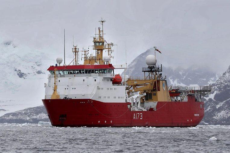 Dit schip neemt deel aan de zoekactie.