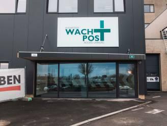Nieuwe huisartsenwachtpost aan Noorderhart Mariaziekenhuis opent de deuren