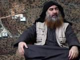 Voici l'endroit où est mort Abu Bakr al-Baghdadi