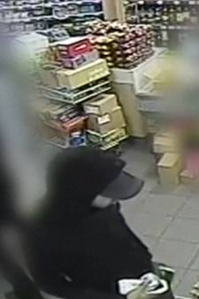Dader Manchester gefilmd in supermarkt dag voor aanslag