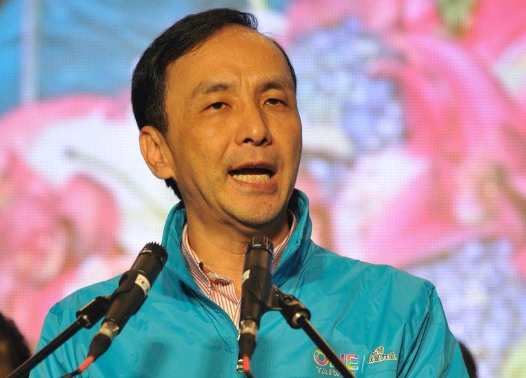 Eric Chu (KMT) erkent zijn verlies. Beeld anp