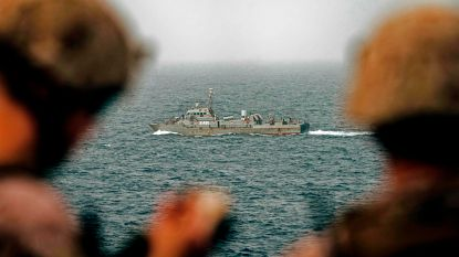 Bahrein helpt Amerika om schepen in de Golf te beschermen